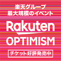 footer ichiba banner optimism2019
